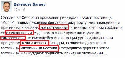 Российский адвокат: Солдат, отказавшихся воевать в Украине, осуждают на небольшие сроки заключения в обмен на молчание - Цензор.НЕТ 712