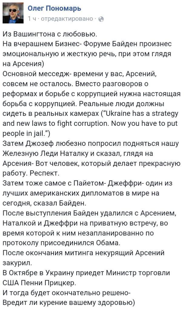 При получении взятки в 250 тысяч гривен задержаны два чиновника из Северодонецкого управления юстиции, - ГПУ - Цензор.НЕТ 1523