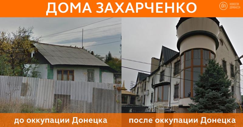 Боевики дополнительно подтянули на огневые позиции крупнокалиберную артиллерию, совершено более 30 обстрелов украинских позиций, - пресс-центр АТО - Цензор.НЕТ 3133