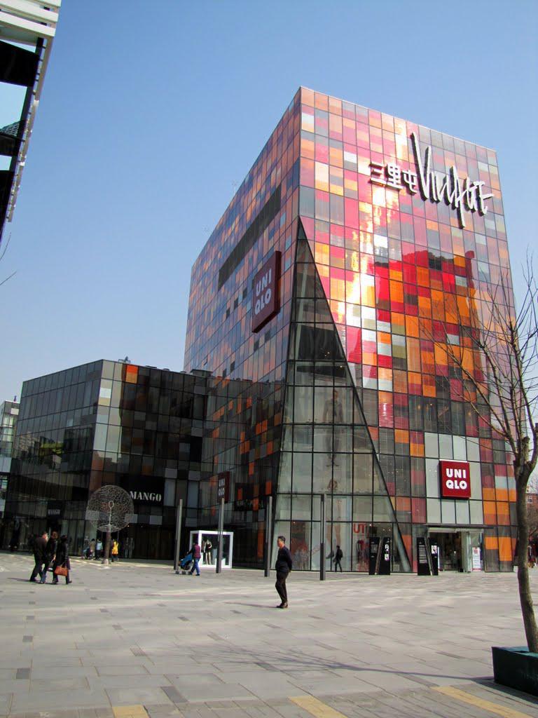Beijing sanlitun uniqlo fitting room - 1 part 2