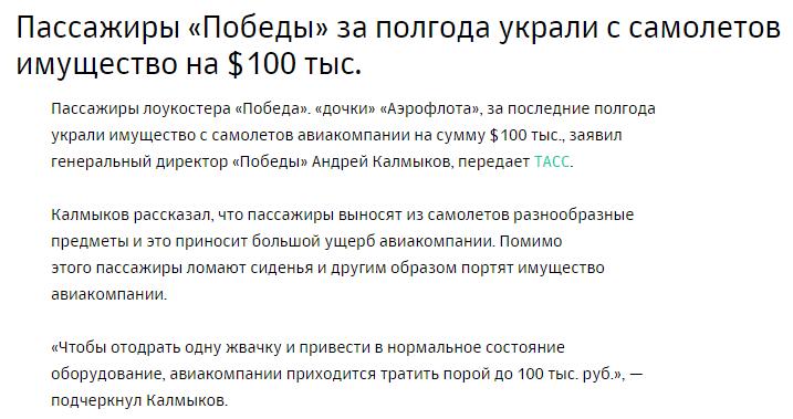 Патрульная полиция в конце лета начнет работу в Одессе и Львове, - Аваков - Цензор.НЕТ 7065
