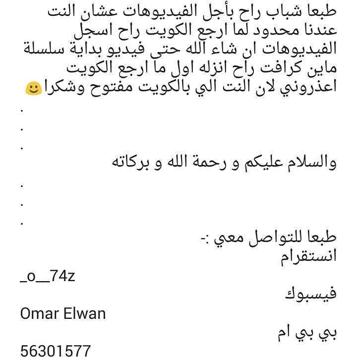 Omar Elwan Omzgamer Twitter