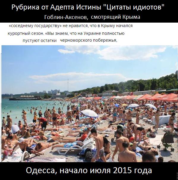 На Луганском направлении активизировались вражеские диверсионные группы, - спикер АТО - Цензор.НЕТ 1582