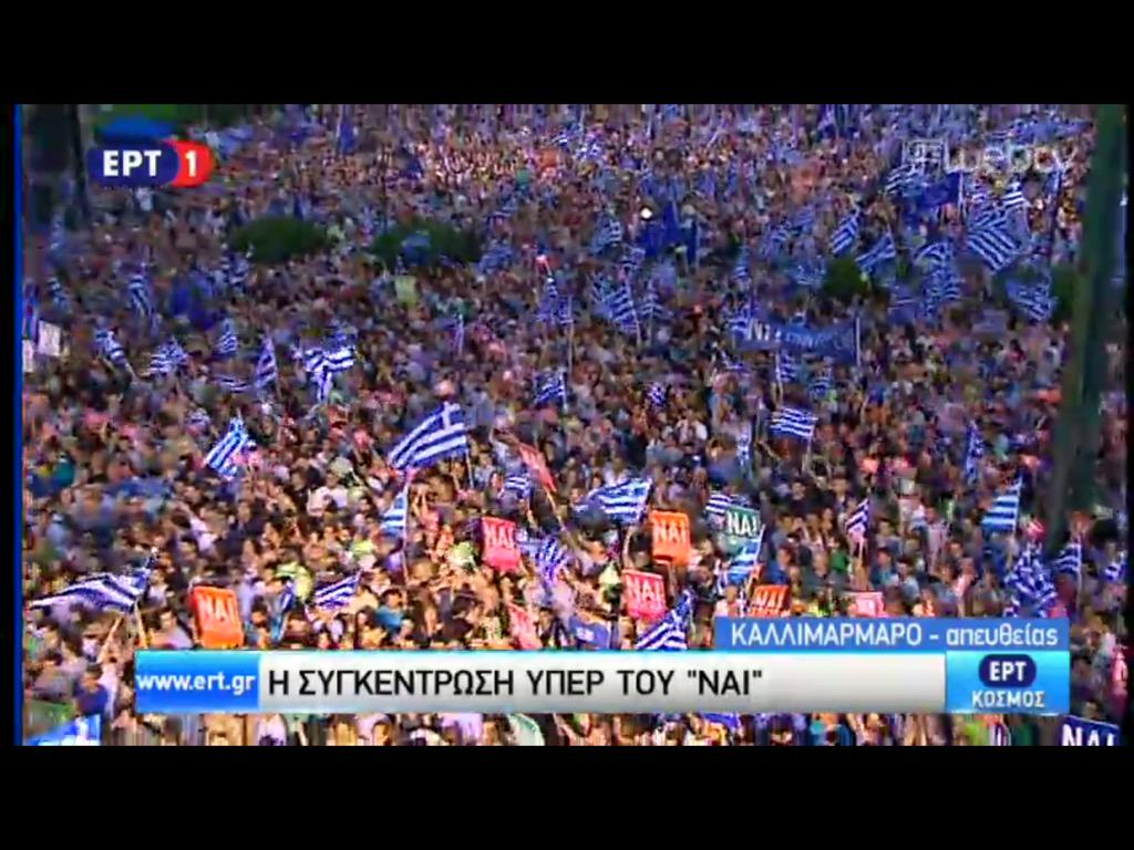 "Thumbnail for The ""OXI"" rally in Syntagma Square"