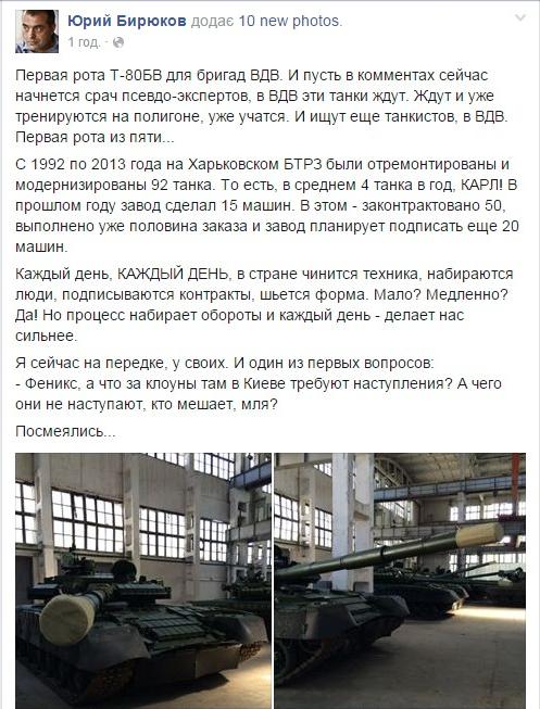 Вдоль линии соприкосновения на Донбассе отмечается ухудшение обстановки, - ОБСЕ - Цензор.НЕТ 9623