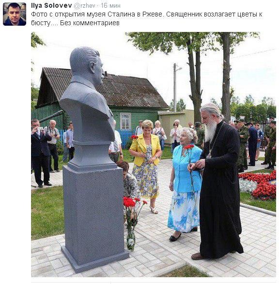 До сентября дело экс-главы ГосЧС Бочковского будет передано в суд, - Геращенко - Цензор.НЕТ 8571