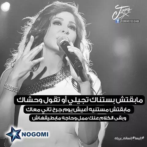 Kholoud Elsaead Elsaeadkholoud Twitter