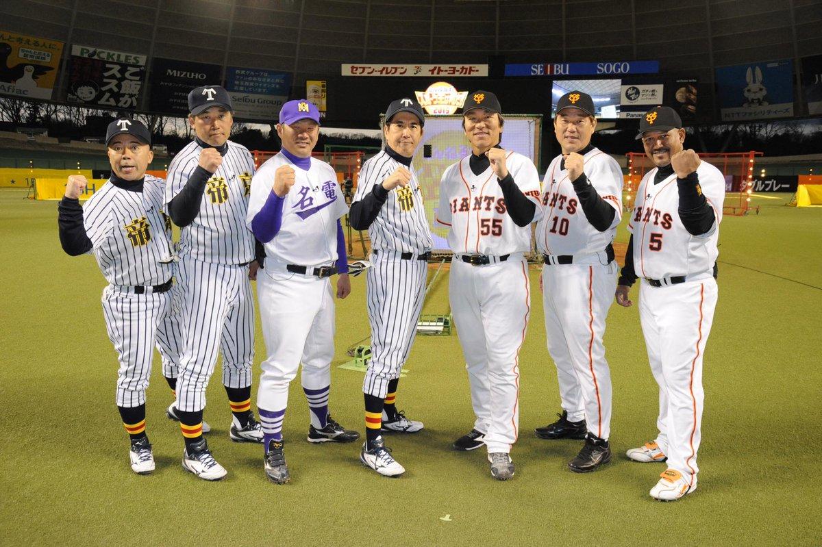 明日よる9時からとんねるずのスポーツ王は俺だ!野球BAN対決は…あの松井秀喜が初参戦。広澤克実、ラミレスらと「巨人の4番軍団」を結成し、石橋貴明率いる「チーム帝京」と激突。松井がバットを持って打席に立つのは引退以来、実に3年ぶり。 http://t.co/DbHZnED57g