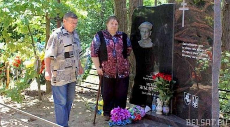 Адвокаты подозреваемых в убийстве Бузины представили двух свидетелей, утверждающих, что Медведько и Полищук не похожи на убийц - Цензор.НЕТ 683
