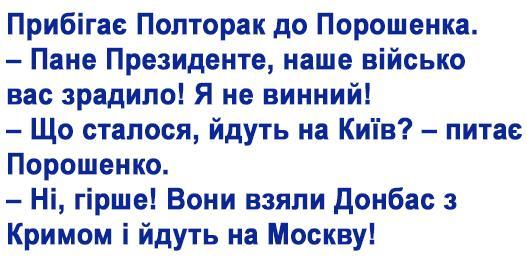 Для Саакашвили все встречи имеют одну цель - поиск людей и стратегий для обновления власти, - Бутусов - Цензор.НЕТ 9636