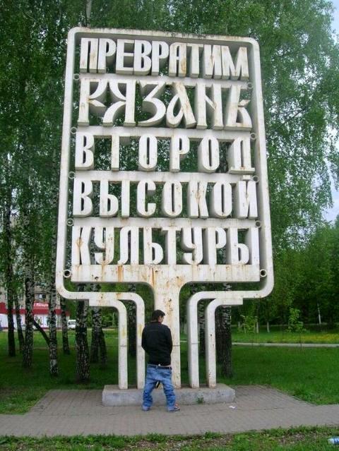 Спасатели продолжают тушить очаги тлеющего торфа в Чернобыльской пуще, - ГосЧС - Цензор.НЕТ 2616