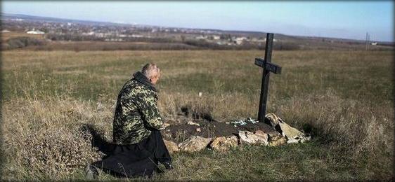 Соратники Немцова инициируют международное расследование его убийства - Цензор.НЕТ 312