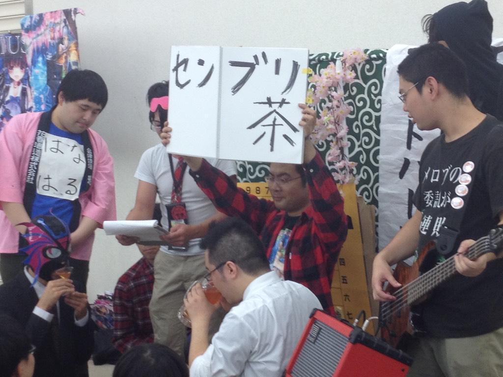 #今中高生に人気のロックバンド http://t.co/yekYU3ycy1