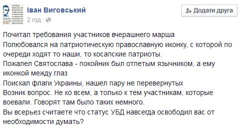 Чубаров обсудил с еврокомиссаром Муйжниексом права крымскотатарского народа в оккупированном Крыму - Цензор.НЕТ 616