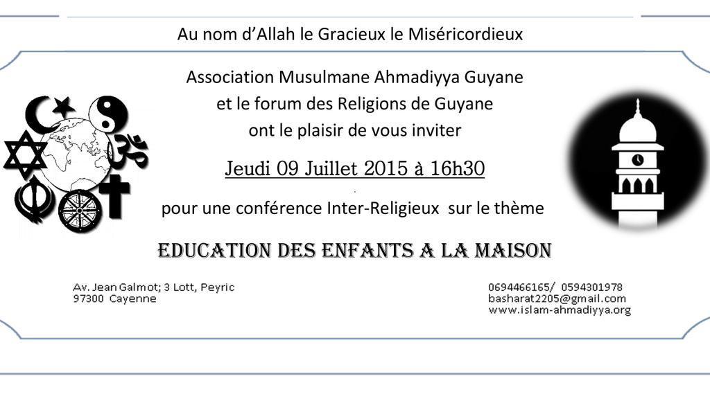 Imam Basharat On Twitter Carte D Invitation De La Premiere