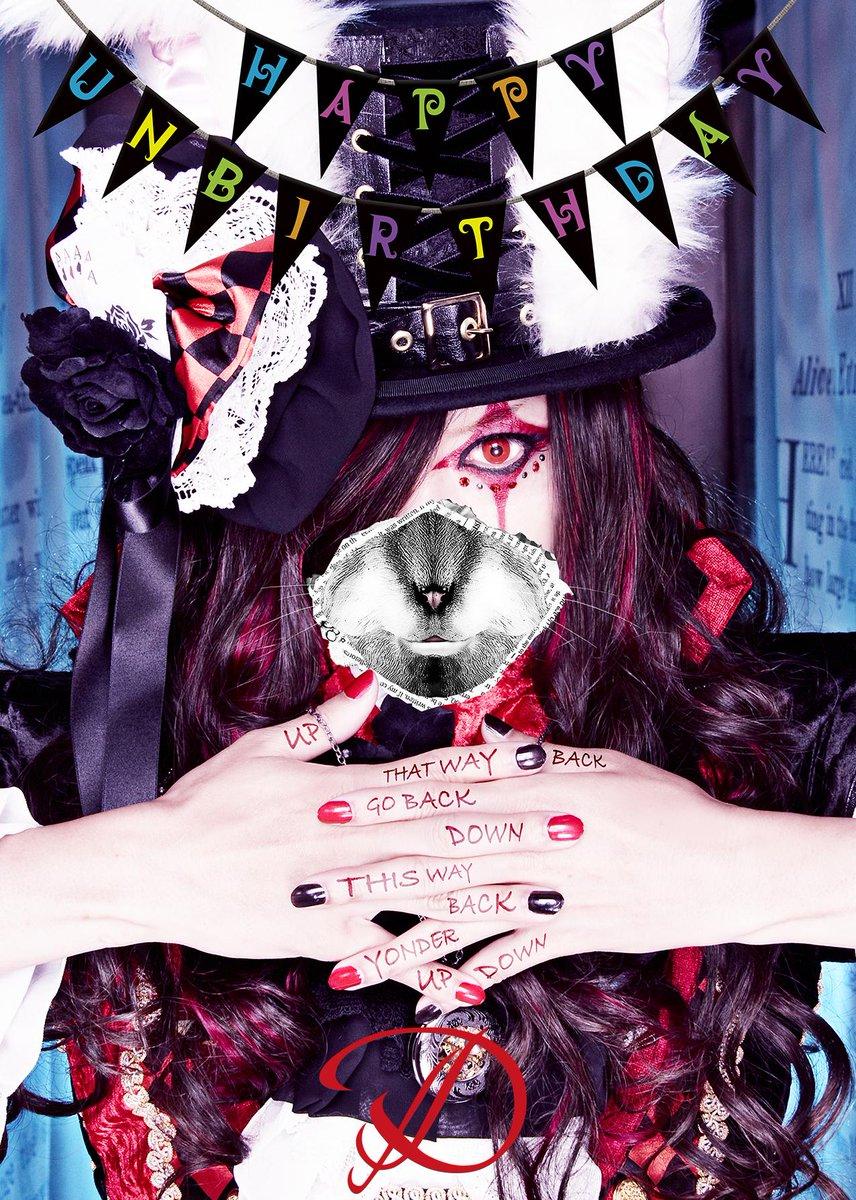 【拡散希望】リリース情報!! 2015年9月 New Single『HAPPY UNBIRTHDAY」 リリース予定!!  詳細は決定次第発表致します!  http://t.co/CqsKCOopCF