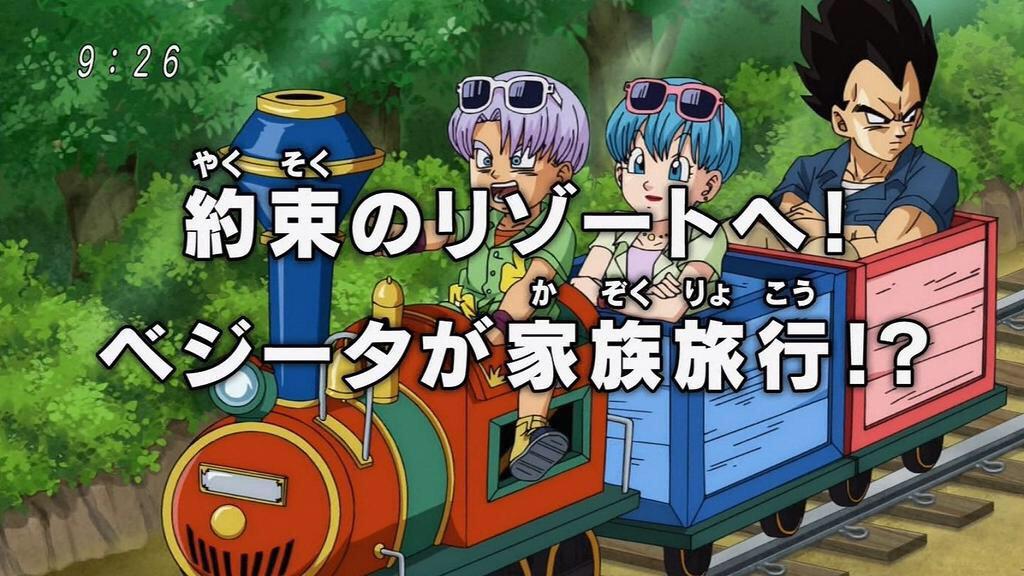 [Manga / Anime] Dragon Ball  - Page 10 CJHGIYkWcAAefBN
