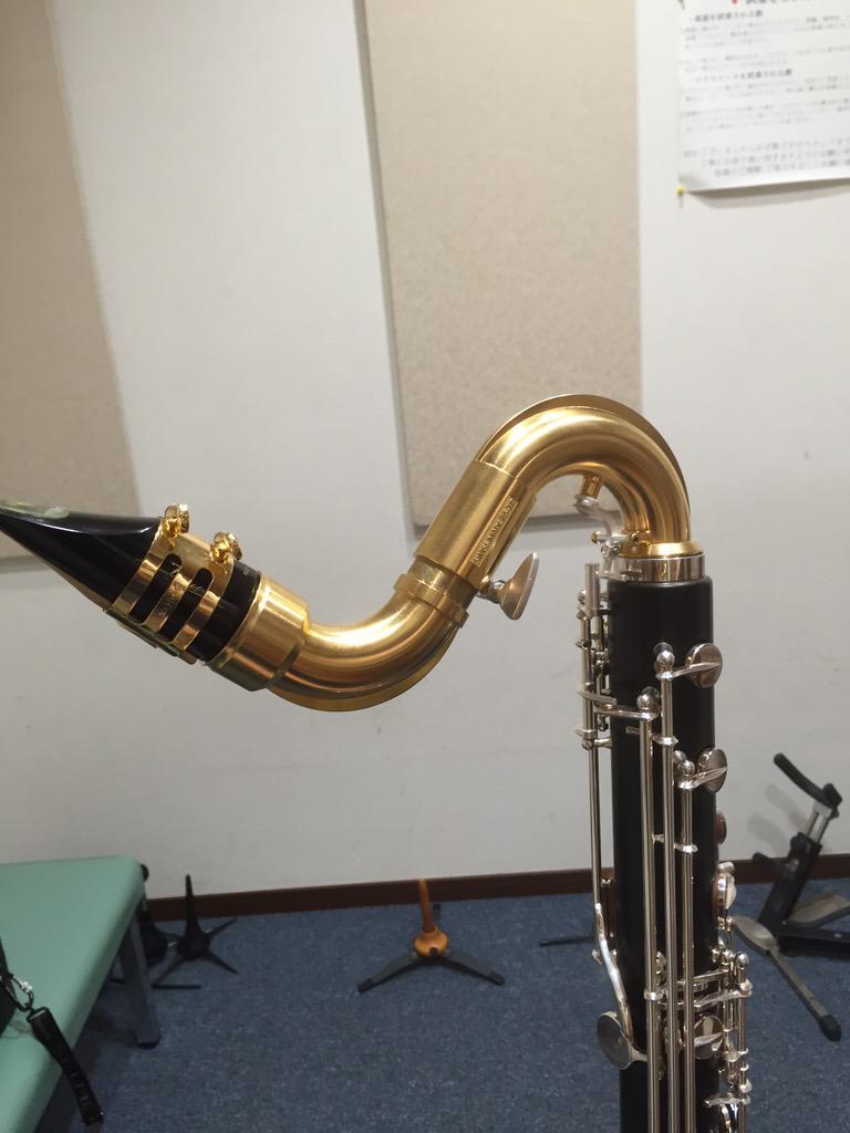 最近はオペラ「蝶々夫人」でバスクラ吹いてるんですが、今回の新兵器はこちら。スイスのBRASHAUSのネック。石森管楽器さんが取り扱いを始めたんですが、ものすごく良いです。楽に吹いてもパワフルに鳴るし、音程が改善されます! http://t.co/k1SxJI0qNr