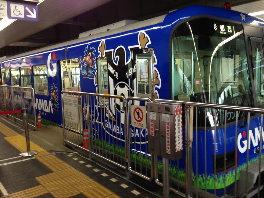 モノレール、ガンバ大阪号です!#ガンバ大阪 #GAMBAOSAKA pic.twitter.com/NDq52iLdGH