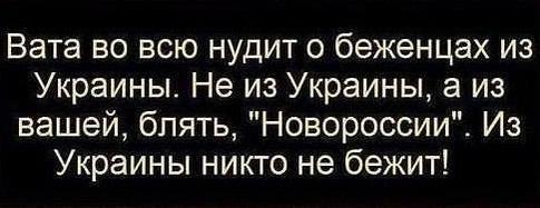 Неизвестный сообщил о минировании железнодорожного вокзала и торгового центра в Черкассах, - МВД - Цензор.НЕТ 5926