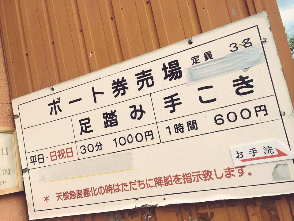 1時間600円 pic.twitter.com/ZkLUMft9I9