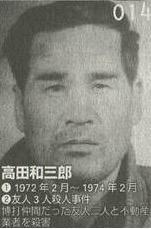 日本の確定死刑囚bot (@sikei_syu_bot) | Twitter