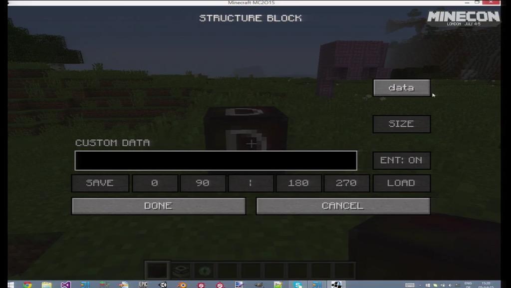 ブロック ストラクチャー