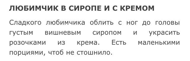 download Leon Trotsky