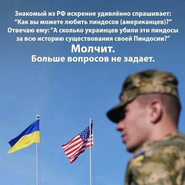 В НАТО выступают за продление санкций против РФ до полного выполнения минских соглашений - Цензор.НЕТ 9783