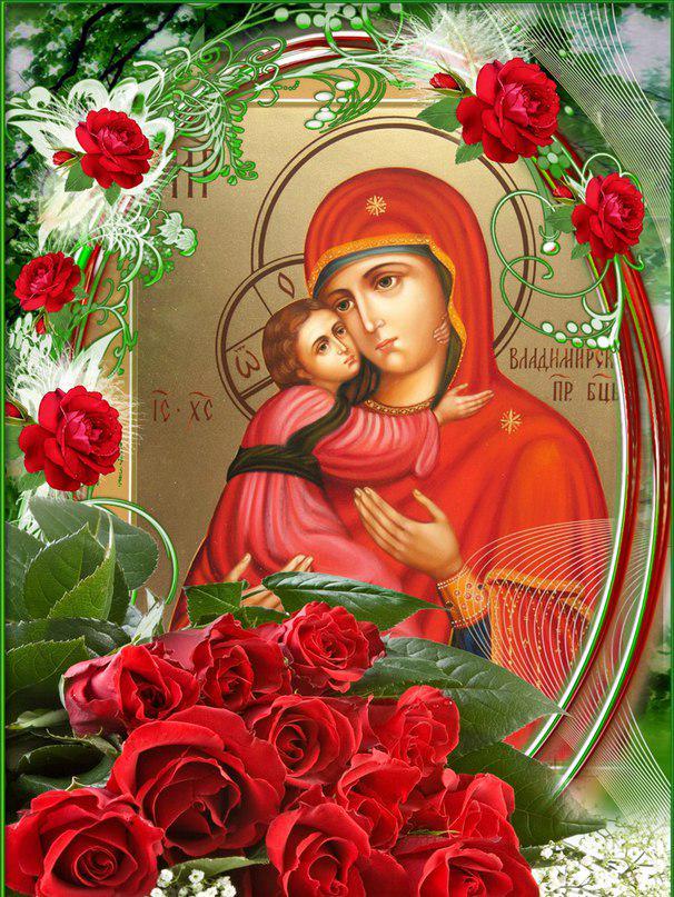 Картинки владимирской иконы божией матери праздник, солнечные добрым утром