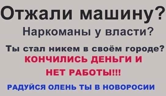 Высокопоставленные чиновники Государственной миграционной службы задержаны за взяточничество, - СБУ - Цензор.НЕТ 8155