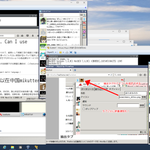 Windows 10 Preview版上の Virtual Boxで Live Image テスト中の図