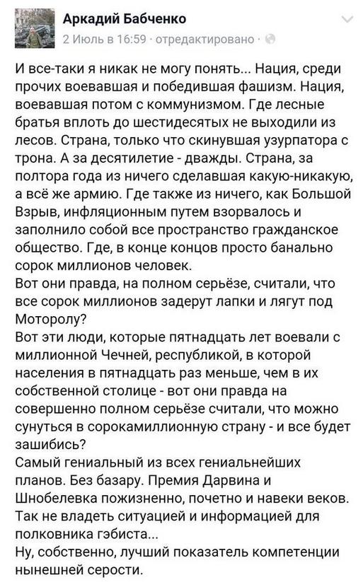 Никто не может запретить Украине, Грузии и Молдове сближение с ЕС, – глава МИД Латвии - Цензор.НЕТ 6001