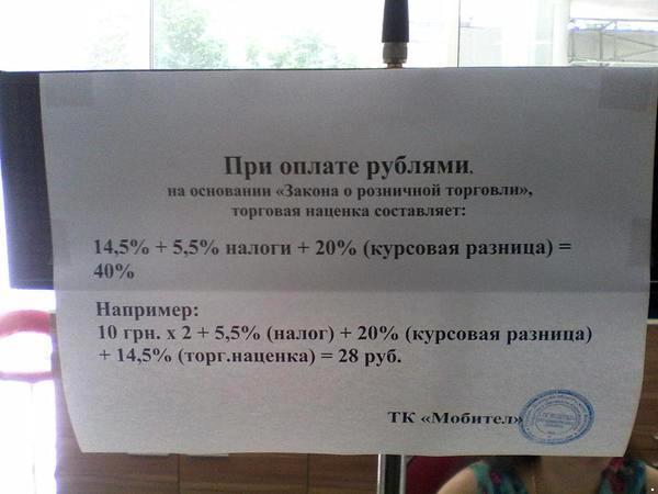 За вечер террористы совершили 40 обстрелов, в районе Крымского был бой, - штаб - Цензор.НЕТ 6758