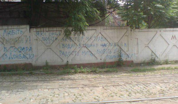Славянск и Краматорск отпраздновали годовщину освобождения от российско-террористических группировок - Цензор.НЕТ 7744