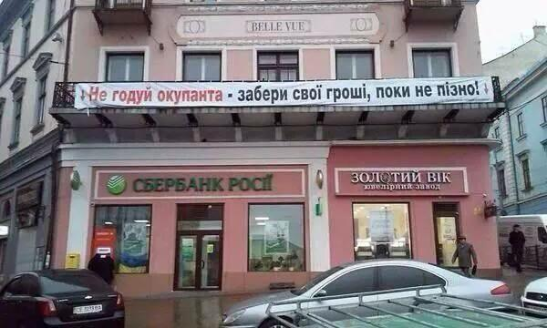 """Грицак: Пять регионов Украины являются """"горячими точками"""", в которых может распространиться сепаратизм - Цензор.НЕТ 8087"""