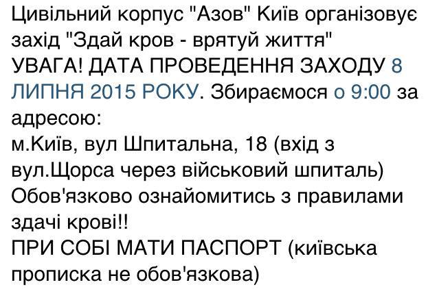 """""""Газпром"""" приостановил расширение инфраструктуры под """"Турецкий поток"""" """"до особого разрешения"""" - Цензор.НЕТ 1553"""