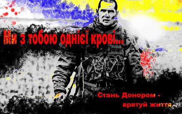 """""""Газпром"""" приостановил расширение инфраструктуры под """"Турецкий поток"""" """"до особого разрешения"""" - Цензор.НЕТ 6903"""