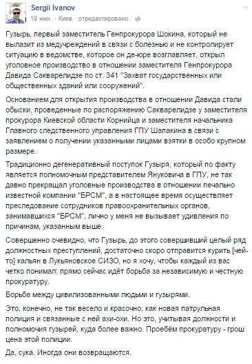 В ООН хотят разработать план развития Украины на ближайшие 15 лет - Цензор.НЕТ 5677