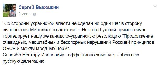 Патрульная служба уже оштрафовала прокурора и нардепа, - Згуладзе - Цензор.НЕТ 9070