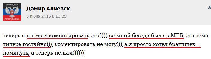 Разведка подтверждает, что Россия передает боевикам современное тяжелое вооружение, - генсек НАТО Столтенберг - Цензор.НЕТ 4981
