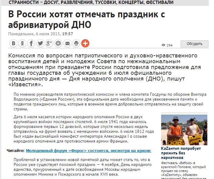 В ООН хотят разработать план развития Украины на ближайшие 15 лет - Цензор.НЕТ 94