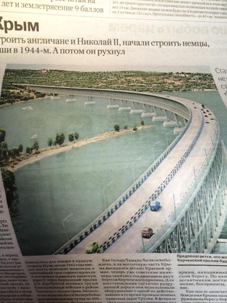 """В Кабмине одобрили ликвидацию """"Укравтодора"""" - Цензор.НЕТ 3024"""