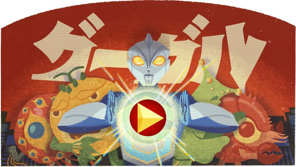 今日は「特撮の父」と呼ばれた円谷英二氏の114回目の誕生日。それをお祝いするDoodle を http://t.co/jxzHyDJI9H 掲載中です。特撮の技術をいっぱいに盛り込んだミニゲーム、お試しあれ。 #シュワッチ http://t.co/YC0U01AyyU