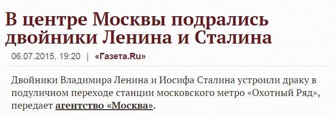 Кабмин предлагает Раде запретить рекламу на автодорогах вне населенных пунктов - Цензор.НЕТ 1684