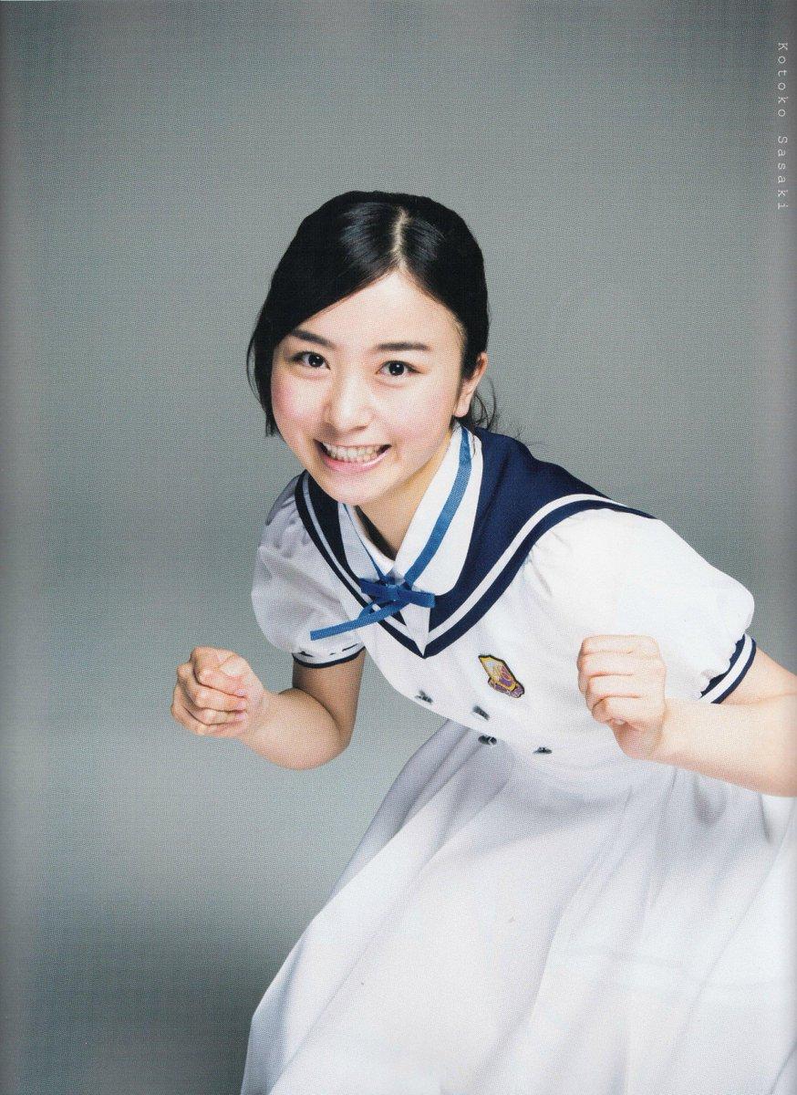 """Résultat de recherche d'images pour """"Sasaki Kotoko"""""""