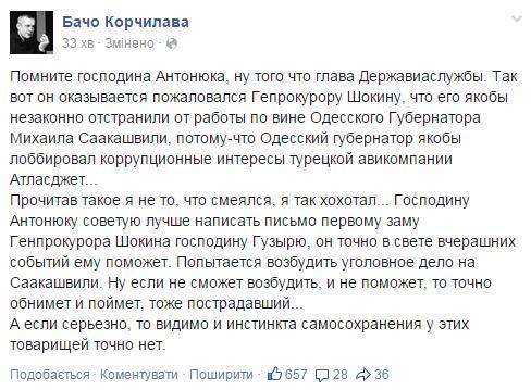 Яценюк хочет провести отдельное заседание СНБО по подготовке к новому отопительному сезону - Цензор.НЕТ 3284