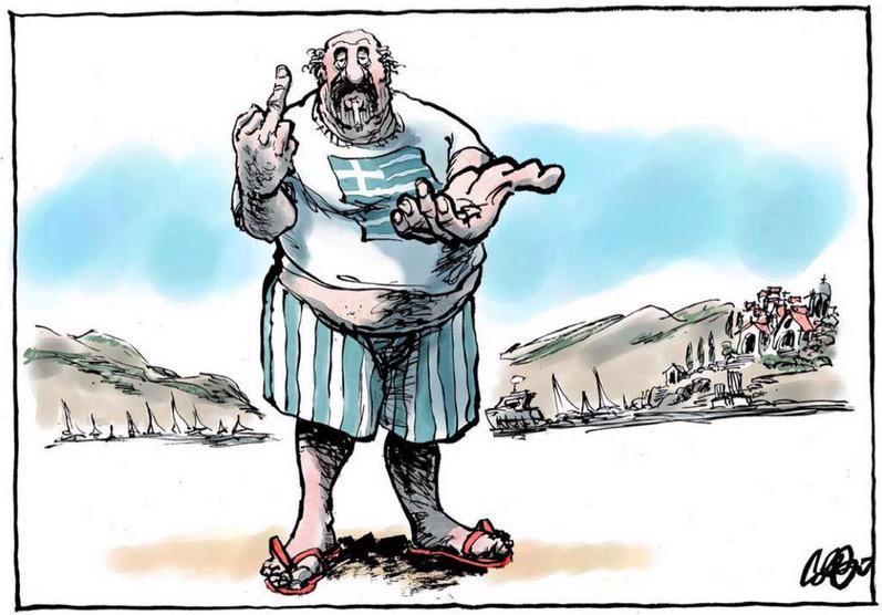 Февраля открытка, картинки греков смешные