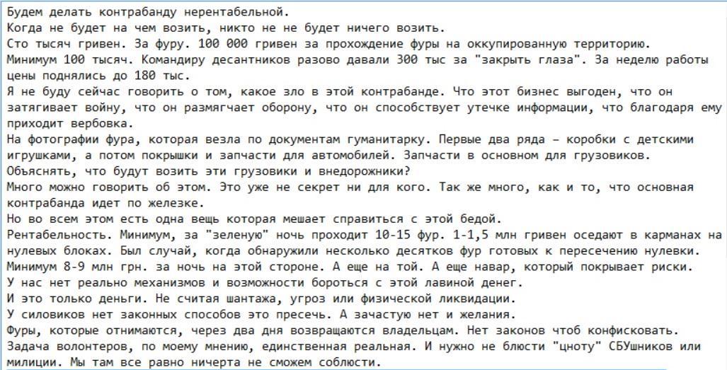 Ситуация на Донбассе может обостриться, но НАТО готово к любому развитию ситуации, - посол Канады в Украине - Цензор.НЕТ 4681