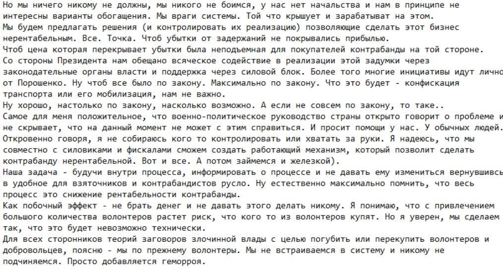 Ситуация на Донбассе может обостриться, но НАТО готово к любому развитию ситуации, - посол Канады в Украине - Цензор.НЕТ 1889